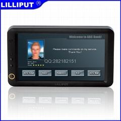 利利普 嵌入式車載移動系統 帶WIN CE 5.0系統