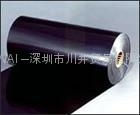 SABIC LEXAN FR700 PC FILM