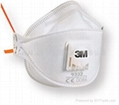 3M9332 FFP3防护口罩