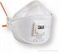3M9332 FFP3防護口罩