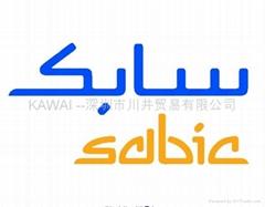 SABIC LEXAN 8A13 PC FILM