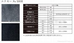 东丽爱克塞纳500R,TORAY 500R,东丽500Z