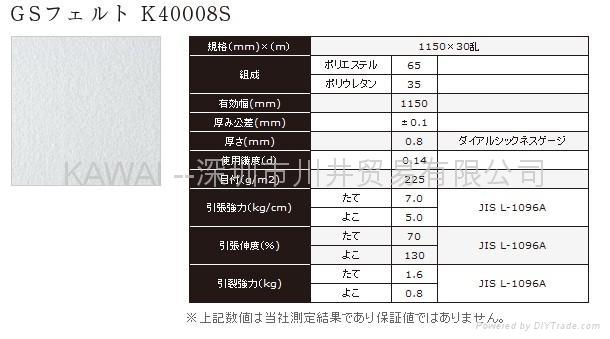 K40008S