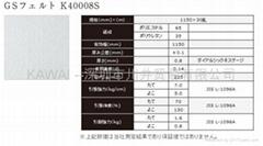 東麗GS毛氈 K40008S,TORAY K40008S