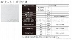 GS毛氈東麗12109NM,TORAY 12109NM