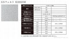 TORAY K10021M,东丽GS毛毡 K10021M