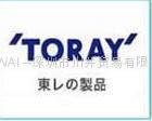 薄版型东丽ECSAINE 2000J,TORAY 2000J