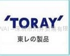 TORAY ECSAINE 2000J
