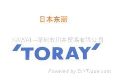低卤素含量型东丽F3000J,TORAY F3000J