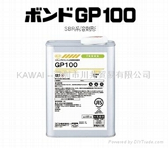 小西GP100 44267膠水,KONISHI GP100