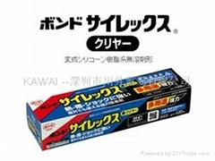 KONISHI46842 小西46842膠水