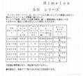安碧克黑唛隆SN25B 防火阻