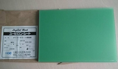 三菱MR58U亚克力PC复合板