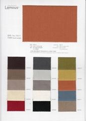 旭化成拉慕思78D11,ASAHIKASEI LAMOUS 78D11 傢具沙發專用布料