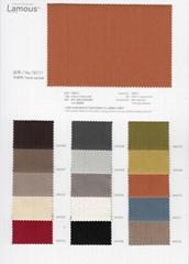 旭化成拉慕思70B11,ASAHIKASEI LAMOUS 70B11 家具沙发专用布料