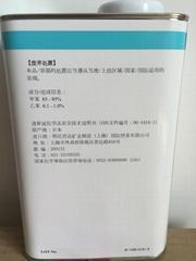 3M K-500膠帶助粘劑