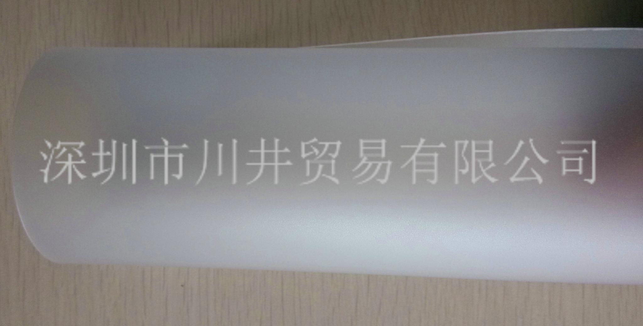 SABIC EFR65无卤阻燃PC绝缘 印刷材料 LEXAN EFR65 3