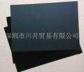 SABIC EFR65无卤阻燃PC绝缘 印刷材料 LEXAN EFR65 4