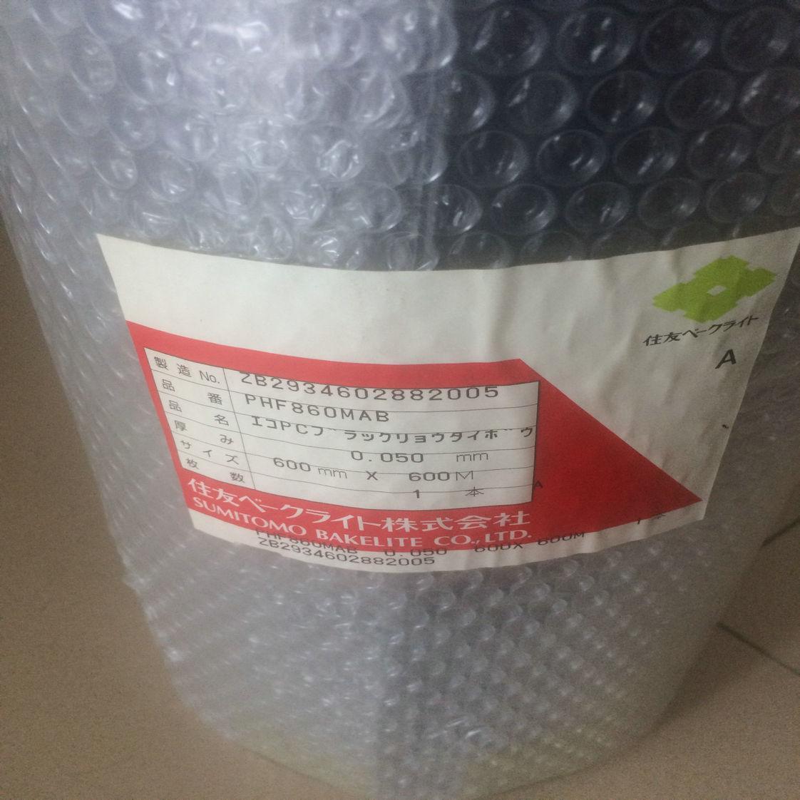 ITW GK-62 Formex GK-17 GK-40聚丙烯绝缘材料 1