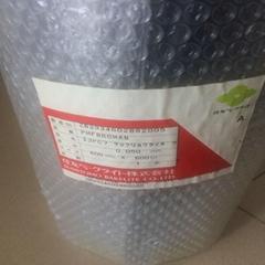 ITW GK-62 Formex GK-17 GK-40聚丙烯絕緣材料