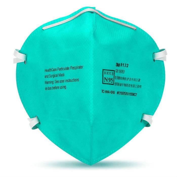 3M9132 N95醫用外科口罩 2