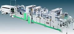 Automatic 3 point gluing carton making machine