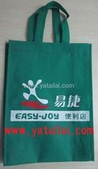 西安无纺布环保袋子