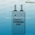 1200mAh 3V LiMnO2 Lithium Battery , Lithium Manganese Dioxide Battery CP502440 1
