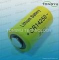 3V CR14250 Lithium Manganese Dioxide