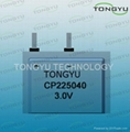 CP225040 Ultra-thin Lithium Manganese