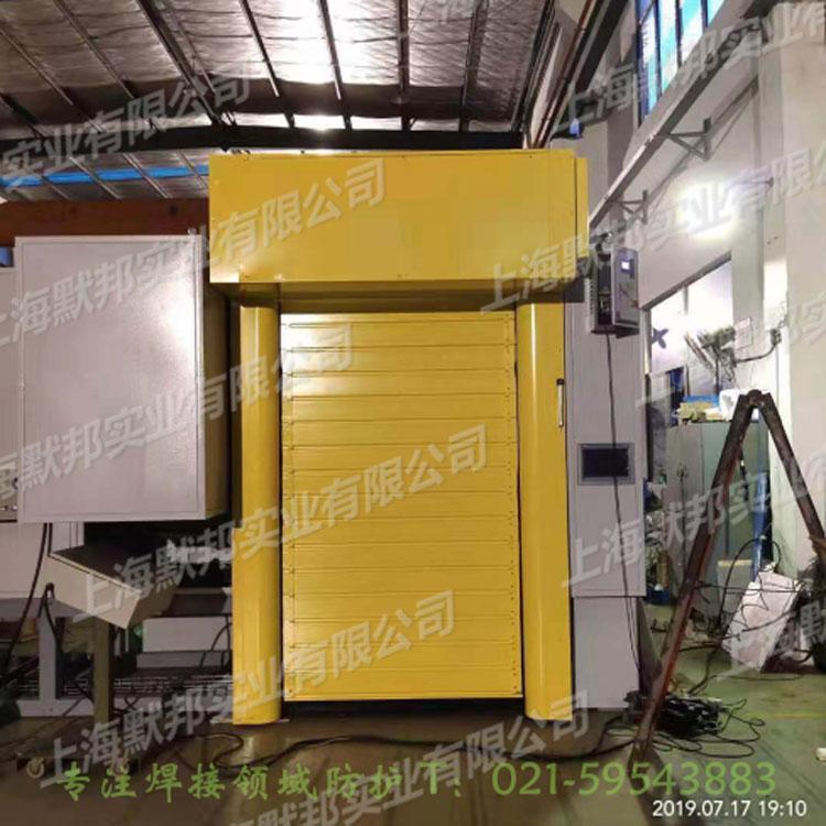 供應上海默邦機器人焊接防護門 4
