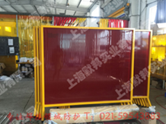 上海默邦防弧光软板 焊接围栏