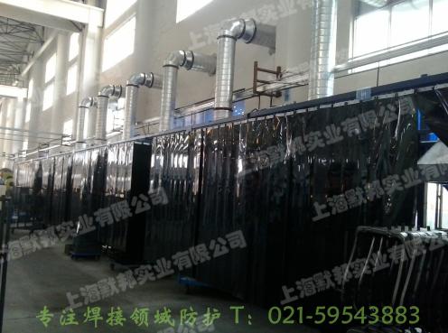 遮護帘 焊接隔斷屏風 1