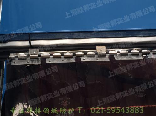 遮護帘 焊接隔斷屏風 2