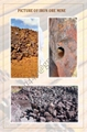 鐵礦沙 4