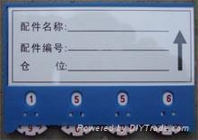 双向磁性物料卡