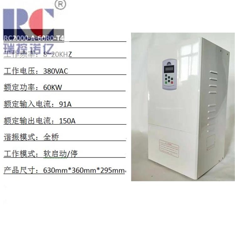 节电设备 5-60KW电磁感应加热器  5