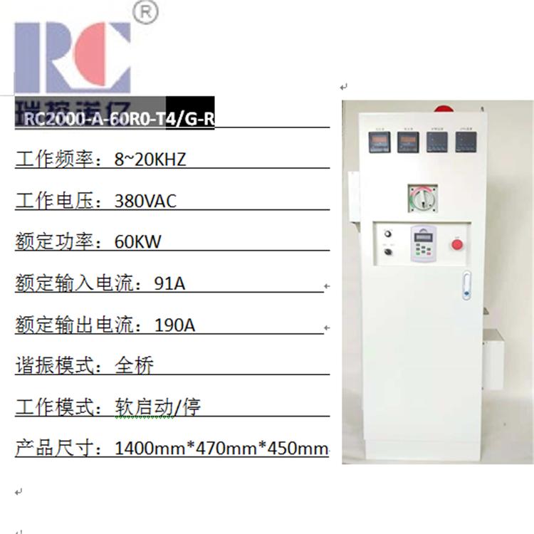 熔炼炉及60-200KW熔炼用电磁感应加热器 1