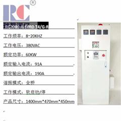 熔煉爐及60-200KW熔煉用電磁感應加熱器
