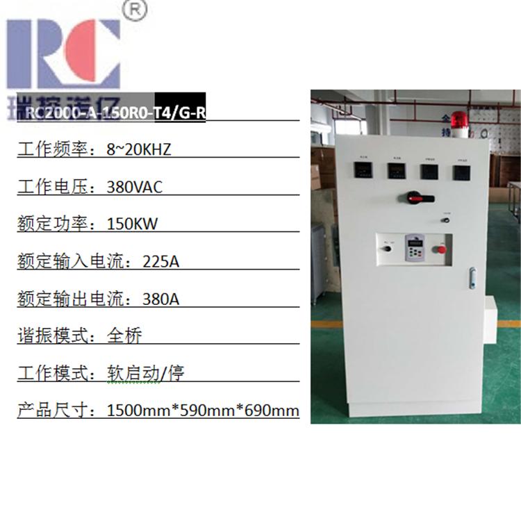 熔炼炉及60-200KW熔炼用电磁感应加热器 4