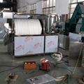 炒藥機項目 20KW電磁感應加熱器  2