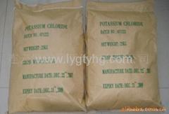 nutrition enhancer, KCL, food additives, potassium chloride