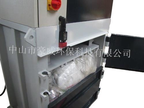 小型立式液压废纸打包机 3