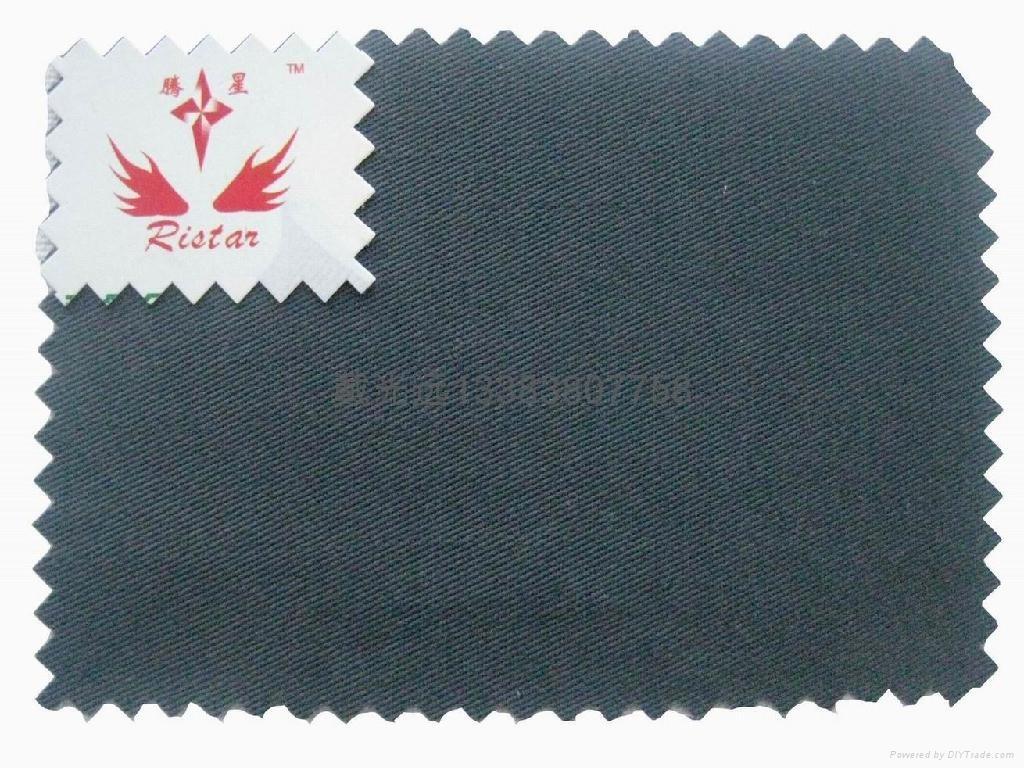 C/N flame retardant fabric 1