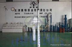 优质深井用高扬程潜水泵