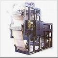 供应DY型带式过滤机
