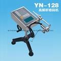 YN-128高解析噴碼機