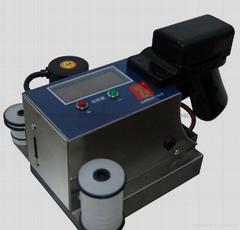 高解析170B手持噴碼機