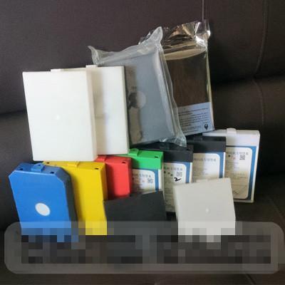 高解析耗材喷码机墨盒墨水油墨墨袋 1