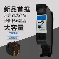 HP45墨盒墨水服裝cad繪圖儀打印機墨水惠普噴碼機手持機